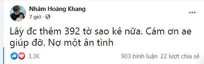 """""""Cậu IT"""" Nhâm Hoàng Khang bất ngờ lên tiếng về việc tung sao kê quỹ từ thiện: """"Quỹ này trong kịch bản của một bộ phim"""" - Ảnh 2."""