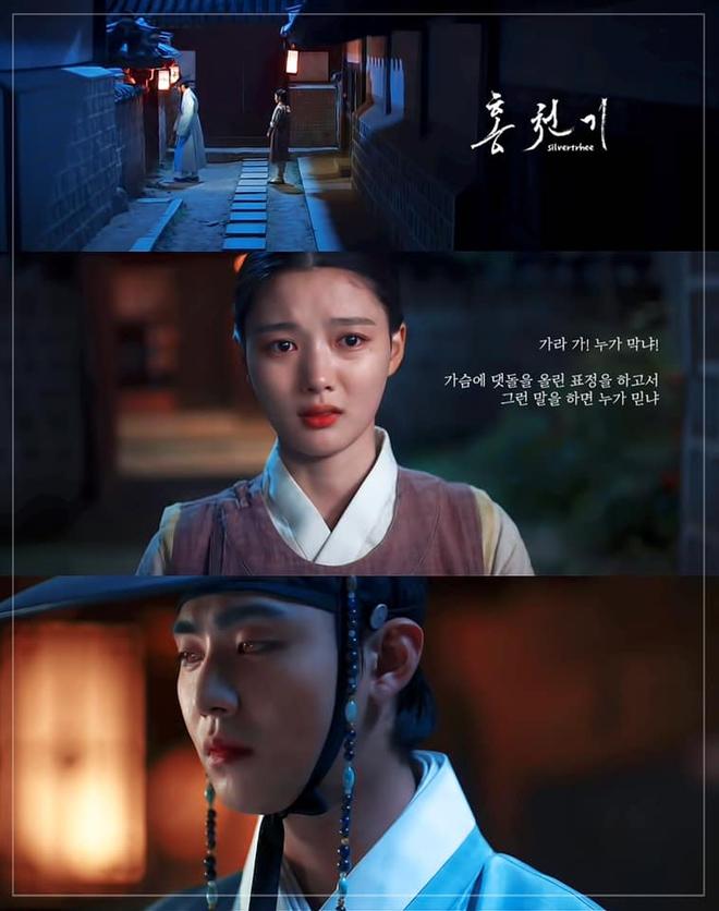 Kim Yoo Jung hôn trai đẹp cháy màn hình, rating bom tấn Hong Chun Gi lập tức cao chạm đỉnh - ảnh 1