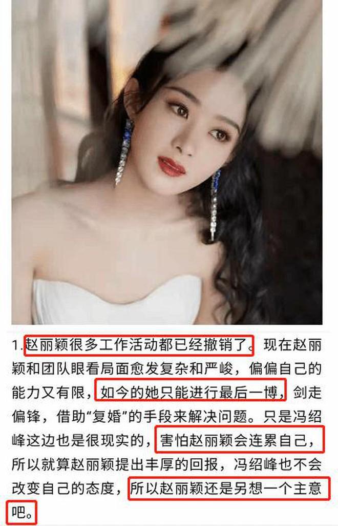 Xôn xao tin Triệu Lệ Dĩnh muốn tái hôn với Phùng Thiệu Phong, ai dè nhận được phản ứng bất ngờ từ chồng cũ? - ảnh 4