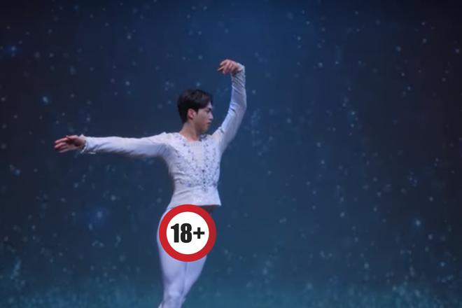 Hội diễn viên Hàn - Việt bị phục trang hại đời: Song Kang lộ hàng vì quần bó sát, cạn lời với Phương Oanh luôn - ảnh 8