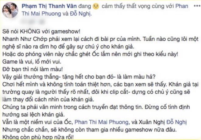 Nữ diễn viên Việt cạch mặt Nhanh Như Chớp sau khi bị chỉ trích là làm màu, thích thể hiện - ảnh 3