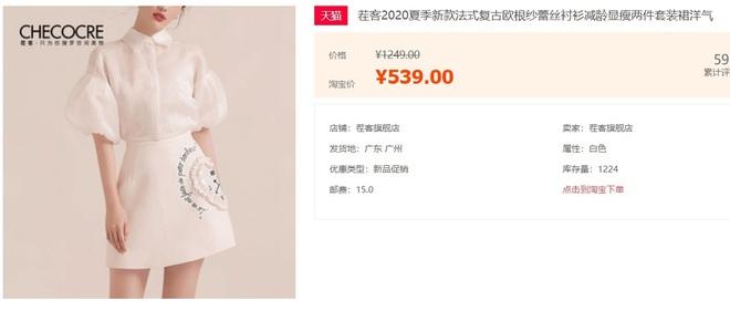 Khi váy áo được mỹ nhân Việt mặc hôm nay, hôm sau bán đầy ngoài chợ... - ảnh 16