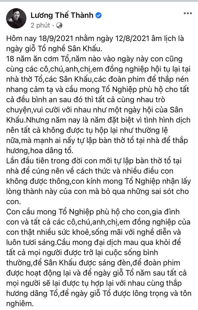 Showbiz Việt ngày Giỗ tổ sân khấu: Lý Hải - Khánh Vân và dàn sao Việt dâng lễ tại gia, Nam Thư muốn khóc vì tủi thân - ảnh 4