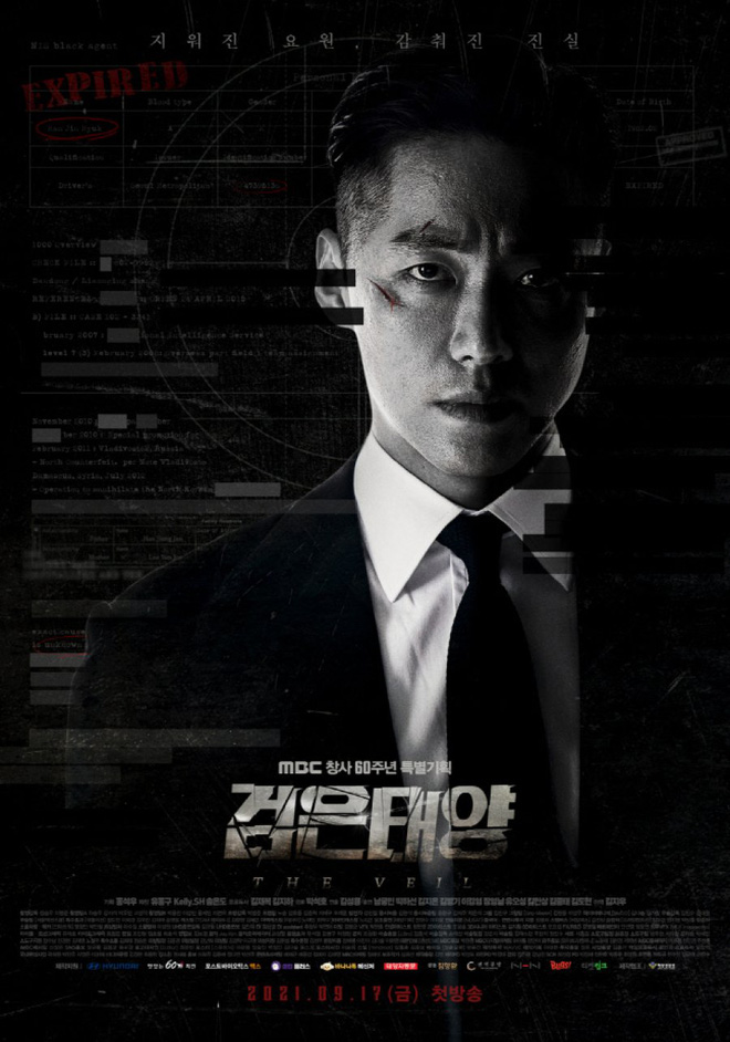 Kim Go Eun lăn giường với trai đẹp ngay tập mở màn, rating phim mới vẫn thấp thảm - ảnh 6