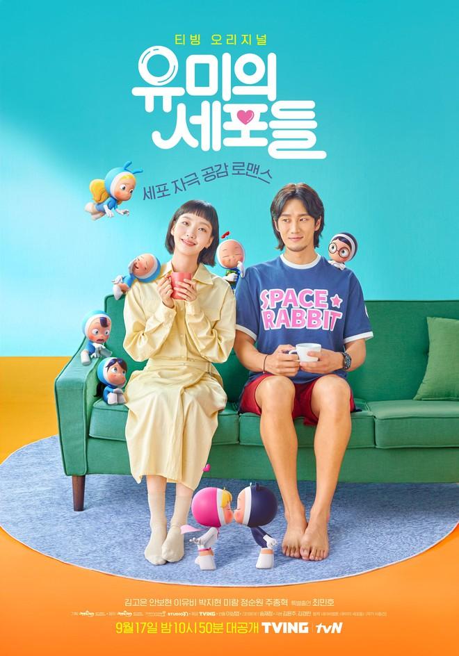 Kim Go Eun lăn giường với trai đẹp ngay tập mở màn, rating phim mới vẫn thấp thảm - ảnh 2