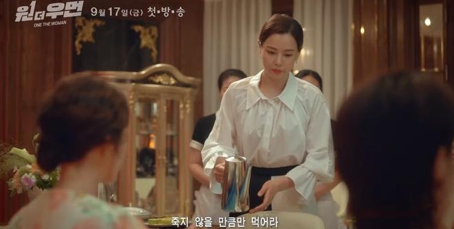 Bi kịch có thật của dâu tài phiệt Hàn lên phim: Bị cô lập vì kém ngoại ngữ, sống khổ sở như người giúp việc - ảnh 2