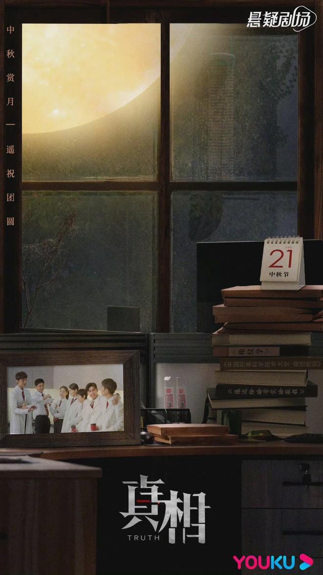 Cả chục phim Trung tung poster mừng Trung thu: Nhiệt Ba suýt bị chính mình dìm hàng, Cúc Tịnh Y cuối cùng cũng lột xác! - ảnh 11