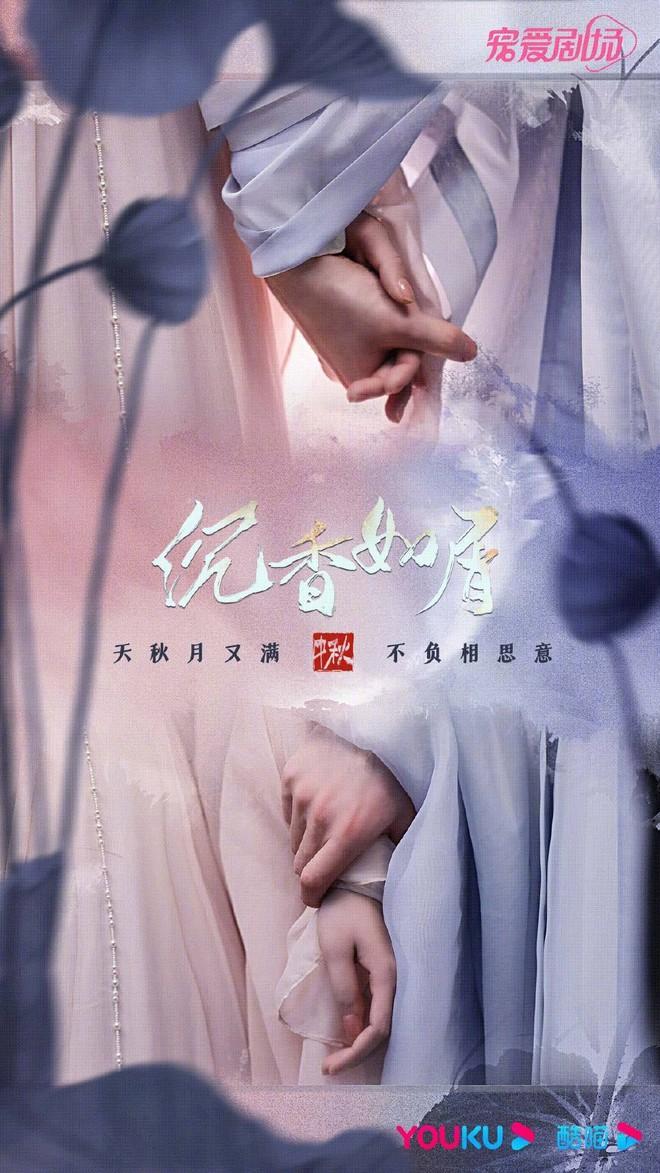 Cả chục phim Trung tung poster mừng Trung thu: Nhiệt Ba suýt bị chính mình dìm hàng, Cúc Tịnh Y cuối cùng cũng lột xác! - ảnh 1