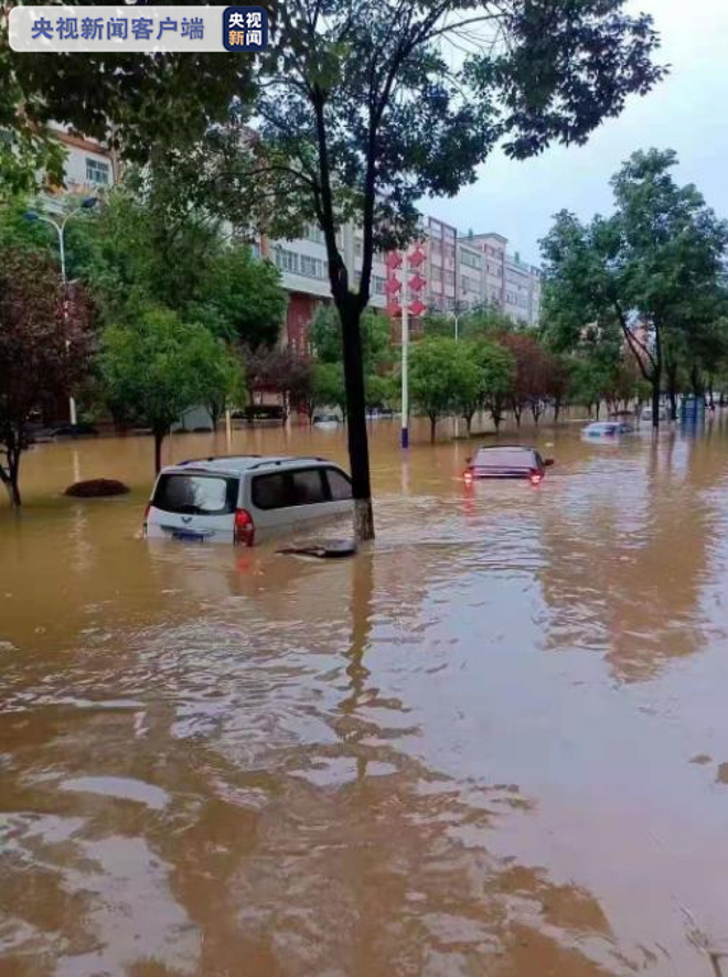 Gần 120 con sông có lũ trên mức báo động tại Trung Quốc - ảnh 1