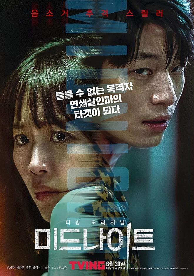 Cô gái câm bất lực, ú ớ cầu xin sát nhân biến thái tha mạng: Cảnh phim Hàn khiến 350.000 người đau tim liệu có cái kết đẹp? - ảnh 1