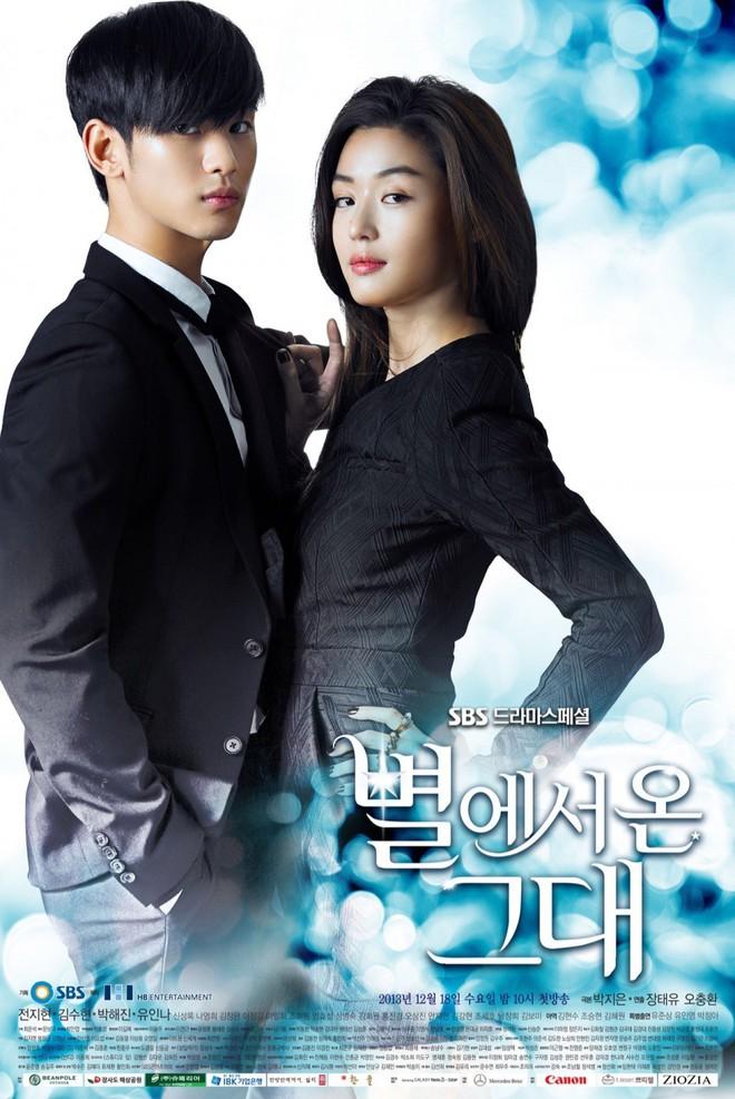 Loạt phim Hàn có poster í ẹ đến khó hiểu: Bom tấn toàn sao hạng A nhưng không có tiền thuê thiết kế hả? - ảnh 1