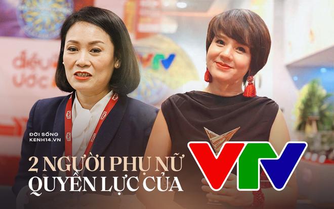 Chân dung 2 sếp nữ quyền lực ở VTV Tạ Bích Loan và Diễm Quỳnh: Con đường sự nghiệp đáng nể, kín tiếng trong đời tư - ảnh 1