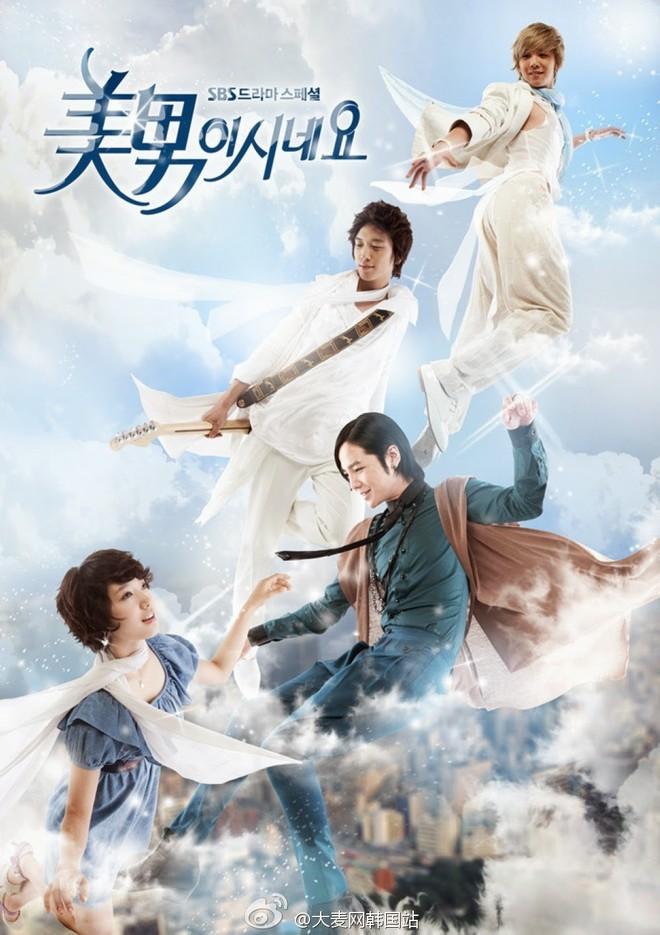 Loạt phim Hàn có poster í ẹ đến khó hiểu: Bom tấn toàn sao hạng A nhưng không có tiền thuê thiết kế hả? - ảnh 2