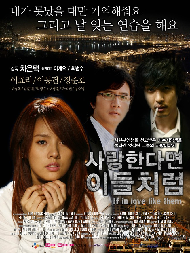 Loạt phim Hàn có poster í ẹ đến khó hiểu: Bom tấn toàn sao hạng A nhưng không có tiền thuê thiết kế hả? - ảnh 3