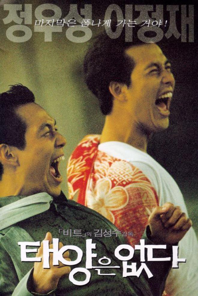 """Đời tư Lee Jung Jae (Squid Game): Cặp tiểu tam trơ trẽn nhất Kbiz, """"đào mỏ"""" cô dâu Samsung đến tin đồn yêu đồng tính - Ảnh 20."""