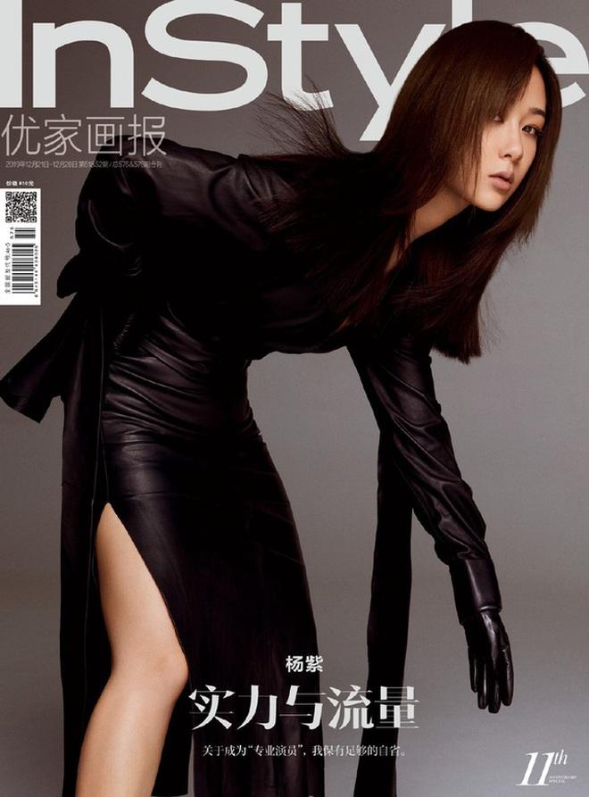 Nayeon lên bìa tạp chí, netizen nghi nàng idol học tập dáng pose cấy lúa huyền thoại từ mỹ nữ Cbiz - ảnh 9