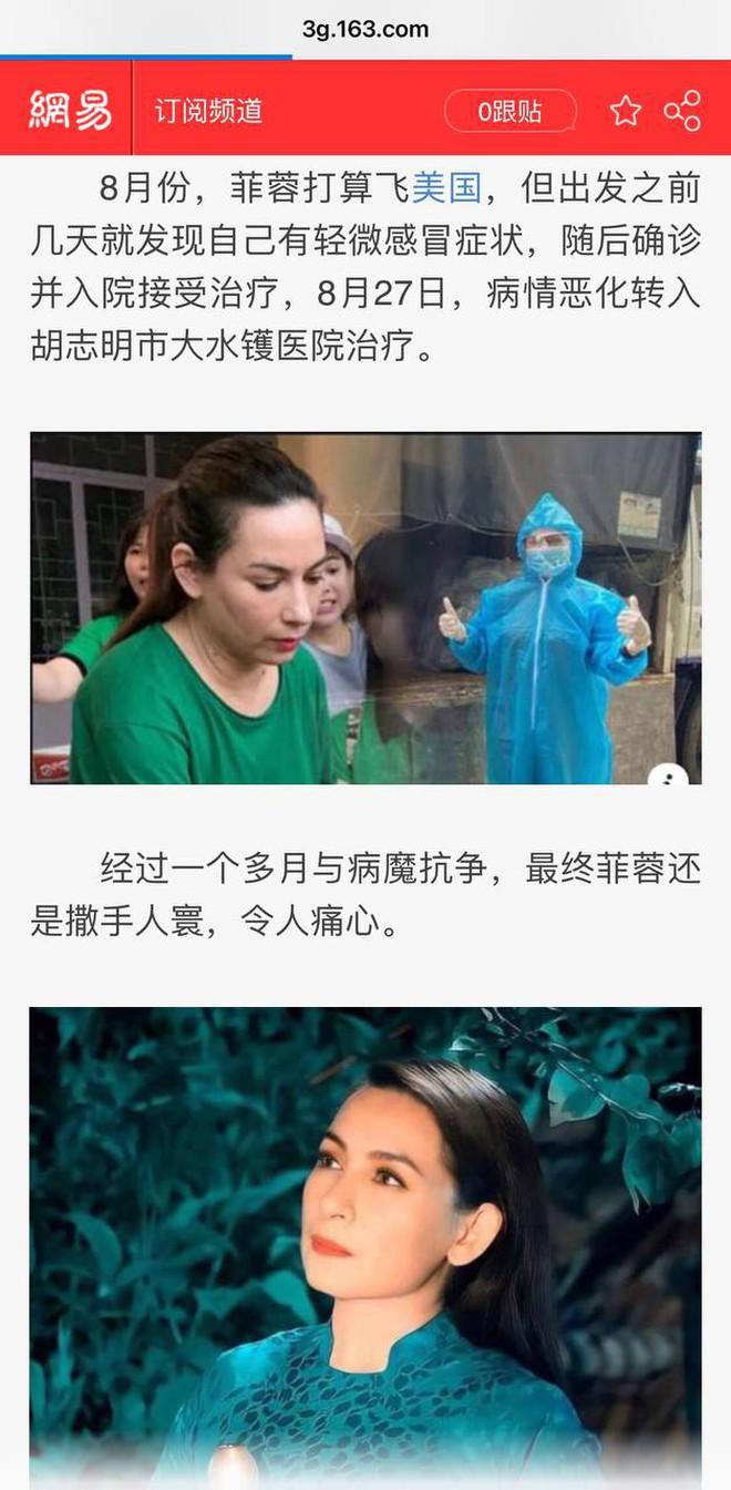 """Báo Trung đưa tin về sự ra đi của Phi Nhung: Gọi bằng danh xưng """"nữ hoàng"""", ca ngợi hành động thiện nguyện của cố nghệ sĩ - Ảnh 2."""