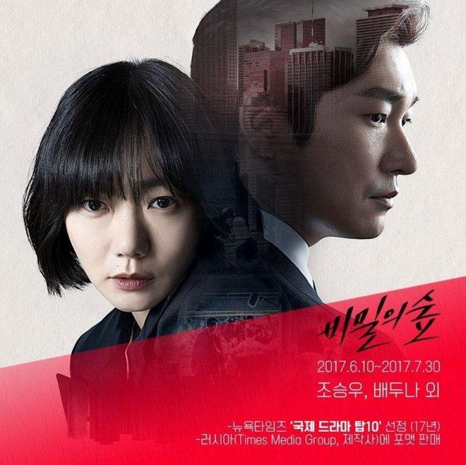 BXH 7 phim Hàn gây sốt toàn cầu của tvN gây tranh cãi: Reply 1988 mất hút, Thư Kí Kim - Hospital Playlist bị chê không xứng - Ảnh 6.