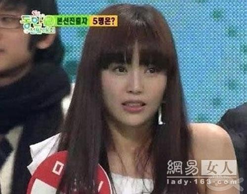 Hàn Quốc: 45 tuổi xinh đẹp hơn thiếu nữ đôi mươi 1