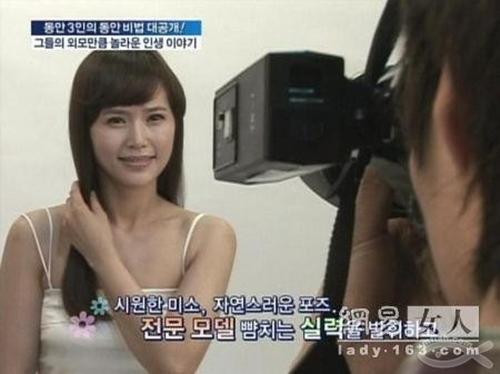 Hàn Quốc: 45 tuổi xinh đẹp hơn thiếu nữ đôi mươi 3