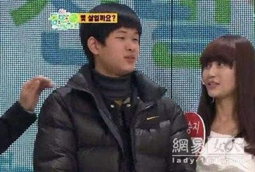 Hàn Quốc: 45 tuổi xinh đẹp hơn thiếu nữ đôi mươi 5