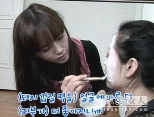 Hàn Quốc: 45 tuổi xinh đẹp hơn thiếu nữ đôi mươi 7