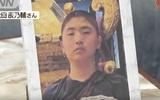 Nam sinh Nhật 15 tuổi nhảy lầu tự tử: Bị bắt nạt không ngừng, từng cố kêu cứu nhưng không ai giúp và 3 lần tự vẫn bất thành