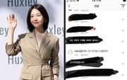 """Knet lại khẩu nghiệp: Hỏi Minah """"muốn là người tiếp theo không"""" dưới bài đăng về vụ Sulli tự tử, cách nữ idol đáp trả được khen hết lời"""