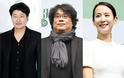 """""""Parasite"""" opens press conference in Korea after winning the Oscars: director Bong Joon Ho takes the spotlight!"""