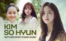 Hình mẫu trong mơ của thiếu nam Châu Á - Kim So Hyun: Vì nổi tiếng nên phải bỏ học từ sớm, có nụ hôn đầu năm 13 tuổi