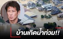 Nhà cửa tan hoang sau siêu bão khủng khiếp nhất lịch sử, HLV tuyển Thái Lan tạm dừng công việc về Nhật Bản gấp