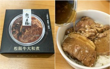 """Không có tiền ăn bò Wagyu """"chục triệu 1 ký"""" thì mua đỡ… hàng đóng hộp vừa ra mắt đã gây bão khắp Nhật Bản này thử xem!"""