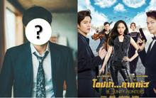 """""""Thầu"""" top đầu Naver là tin hé lộ danh tính tài tử Hàn cưỡng bức nữ minh tinh đàn em: Hóa ra là bạn diễn của Lee Min Ho, Đường Yên"""