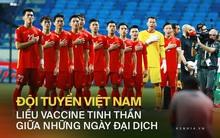 Đội tuyển Việt Nam: Lúc nào cũng là nhà máy sản xuất niềm vui cho cả đất nước!!!