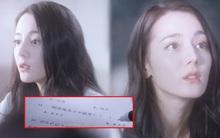 """Đề thi hóc búa vô lý khiến netizen khóc thét ở Em Là Niềm Kiêu Hãnh Của Anh: """"Một trái dâu bằng mấy calo?"""""""