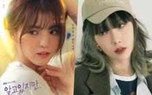 """Hóa ra Na Bi (Nevertheless) là Taeyeon (SNSD) chứ không phải Han So Hee, netizen hoang mang """"để thành phim hài à?"""""""