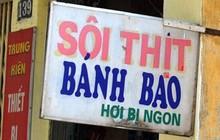 """Những menu đồ ăn theo kiểu """"cái gì không biết thì tra Google"""" khiến thực khách cười ná thở: chỉ có người Việt mới vui tính thế này!"""