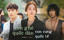 """5 phim Hàn chịu phận con ghẻ quốc dân, con cưng quốc tế: Đôi """"tình cũ"""" Park Min Young - Ji Chang Wook đều có phần!"""