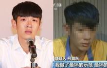 Truyền thông Hong Kong đưa tin Kha Chấn Đông bị bắt vì mua dâm, phản ứng của nhân vật chính là gì?