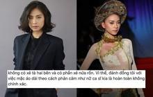 Ngô Thanh Vân chính thức lên tiếng sau khi gây tranh cãi vì diện áo dài phiên bản xuyên thấu, hở cả eo 15 năm trước