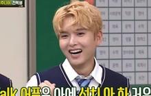 """Ryeowook (Super Junior) """"hờn dỗi"""" khi bị các thành viên """"quên lãng"""" sau khi nhập ngũ"""