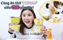 """Sinh viên Việt Nam có đặc sản mì úp, thì sinh viên Hàn có món """"cơm cốc"""" vừa tiện vừa đủ chất, nhìn thôi cũng thèm!"""