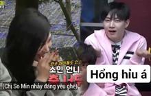 """""""Running Man"""" gây tranh cãi khi """"tự biên tự diễn"""" để Jeon So Min được khách mời khen"""