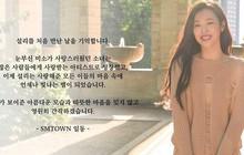 """Nghẹn ngào lời gửi gắm cuối cùng của SM dành cho """"cô công chúa nhỏ"""" Sulli: """"Chúng tôi sẽ không bao giờ quên nụ cười ấm áp ấy!"""""""