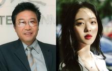 Chủ tịch SM Lee Soo Man bị chỉ trích khi không dự đám tang Sulli, netizen Việt bảo vệ: Không phải đợi đến lúc rời đi mới bắt đầu yêu thương!
