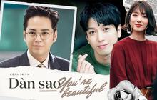 """Dàn sao """"You're beautiful"""" sau 10 năm: 2 nam chính không phát tướng thì cũng dính phốt, Park Shin Hye ngày càng lên hương"""