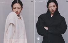 Không nhận ra Jeongyeon trong photoshoot mới: tóc rẽ ngôi giữa trendy, thần thái sắc lạnh như model chuyên nghiệp