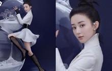"""Bìa tạp chí comeback đầu tiên của Triệu Lệ Dĩnh: Chân dài, eo thon nhưng """"cà"""" mặt quá đà đến mức chẳng thể nhận ra"""