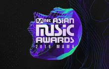 """MAMA 2019 đối diện nguy cơ nhiều nghệ sĩ từ chối tham dự, netizen hả hê: """"Mnet tạo nghiệp từ """"Produce X 101"""" thì giờ phải trả"""""""