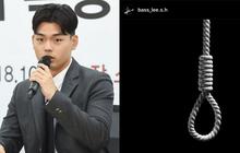 Náo loạn tin nam idol Kpop 18 tuổi từng bị bạo hành dã man bất ngờ đăng ảnh ám chỉ tự tử ngay sau vụ Sulli qua đời